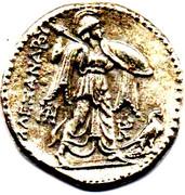 Token Collection BP - Le Trésor des Monnaies Antiques (№VII) – obverse