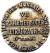 Token Collection BP - Le Trésor des Monnaies Antiques (№VII) – reverse