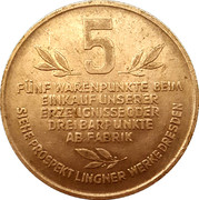 Token - Karl A. Lingner 5 Warenpunkte – reverse