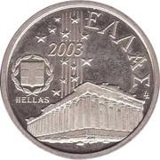 Token - Hellas Euro – obverse
