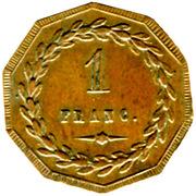 1 Franc - St Gobain, Chauny & Cirey - Sain-Bel [69] – reverse