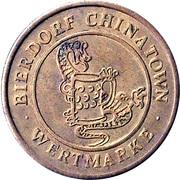 Beer Token - Bierdorf Chinatown (Hongkong Dollar) – obverse