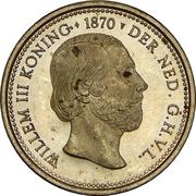 5 Guilders - De Bijenkorf  (125 years) – reverse