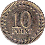 10 Point (Winner) – obverse