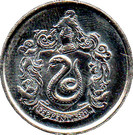 Token - Harry Potter and the Chamber of Secrets (Serpentard / Slytherin) – obverse