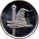 Token - Harry Potter and the Chamber of Secrets (Sorting Hat) – obverse