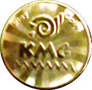 Jeton KMG Play Coin – reverse