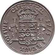 Token - Cafes Legal (8 Reaux Bolivie 1775) – obverse
