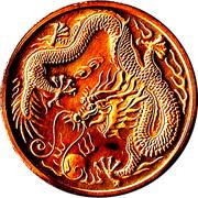 Token - Year of Dragon – obverse