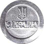 Telephone Token - Ukraina – obverse