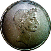 Jeton- Museoparc Alesia - Caesar – reverse