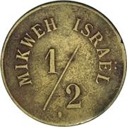 ½ Piastre / Metlik (Mikweh Israel) – obverse