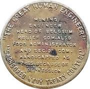 Token - Herbert C. Hoover (The Great Human Engineer) – reverse