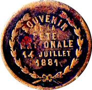 Commérative fête du 14 juillet 1881 – reverse