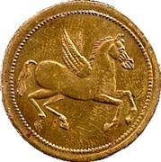 UN JETON  - cheval ailé – reverse