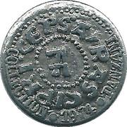 Token - Collection Panzani (Denier de la principauté d'Orange, Guillaume V, 1182-1224) – reverse