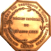 Le Havre steam liner company of the Finistère  (Restrike) – reverse