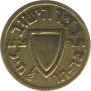 ½ Mil - Kofer HaYishuv (Hagana Defence Token) – obverse