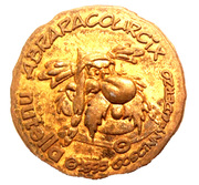 Nutella Token - Asterix (Abraracourcix) – obverse