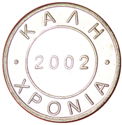 New Year Token – obverse