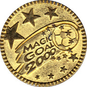 Nutella Token - Magic Goal 2000 (France) – reverse