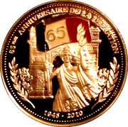 Société Française des monnaies - Marianne Triomphante – obverse
