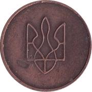Game Token - Slot machines (Ukraine) – reverse