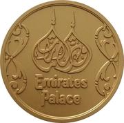 Token - Emirates Palace Hotel – obverse