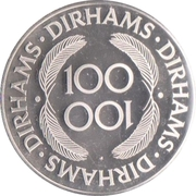 100 Dirhams - Casino Marrakech – obverse