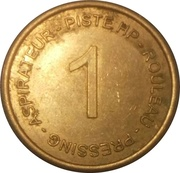 Car Wash Token -  Piste HP – obverse