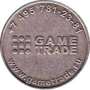 1 Game Token - Game Trade – obverse