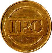 Laundry Token - IPC (27 mm) – reverse