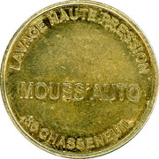 Car Wash Token - Chasseneuil (86) – obverse