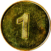 Car Wash Token - Lavance (1) – reverse
