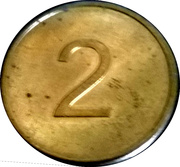 Car Wash Token - Lavance (2) – reverse