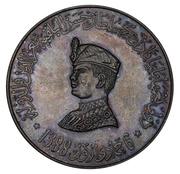Token - Coronation of Sultan Hassanal Bolkiah – obverse