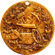 Masonic Medallion – obverse