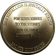 Subscriber Medal – reverse