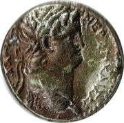 Jeton monnaie grecque antique – obverse