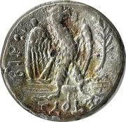 Jeton monnaie grecque antique – reverse