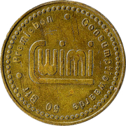 50 Francs - Wimi – obverse