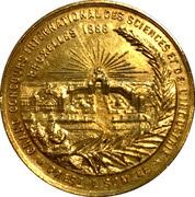 Token -  Leopold II (International competition of science and industry of 1888) – reverse
