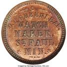 D.C. Greenleaf Watchmaker St Paul MN – obverse