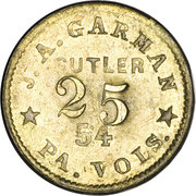 25 Cents - J.A. Garman (54th Pennsylvania Volunteers) – obverse