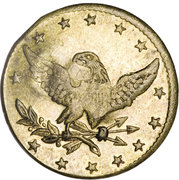 1 Dollar - J.A. Garman (54th Pennsylvania Volunteers) – reverse