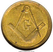 Token - Union For Ever (Masonic) – obverse