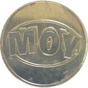 Token - Moy – obverse