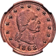 Token - No Compromise with Traitors – obverse