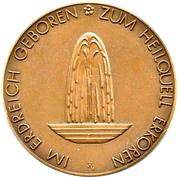 Token - Bad Krozingen – reverse