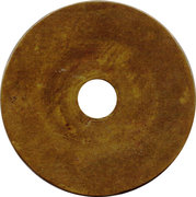 Blank Token (with hole and 2 circles) – reverse